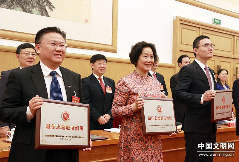 """上海科技馆志愿者服务总队荣获全国""""最佳志愿服务组织"""""""