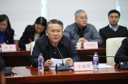 上海科技馆召开中层干部会议
