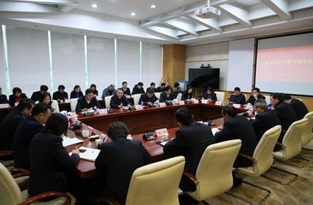 上海科技馆召开2018年度馆领导班子民主生活会情况通报会