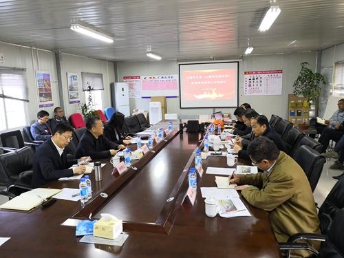 上海天文馆参建单位负责人工作会议召开
