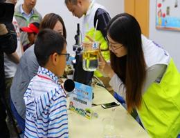 申城首个国家科研科普基地昨在上海光学精密机械研究所揭牌