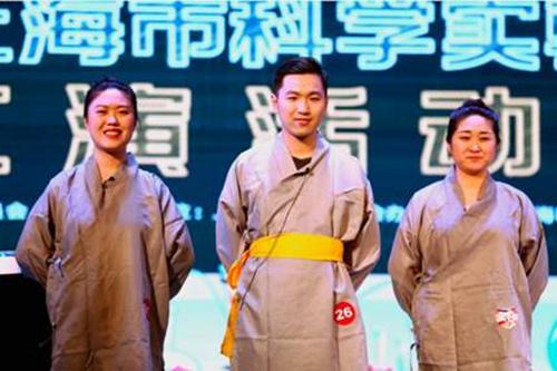 我馆选手喜获首届上海市科学实验展演汇演比赛多项荣誉