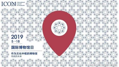上海科技馆自博馆5月18—19日参观门票半价优惠
