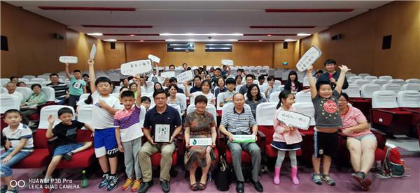 上海蔬果的天时、地利、人和 ——上海科普大讲坛第143期绿螺讲堂举行
