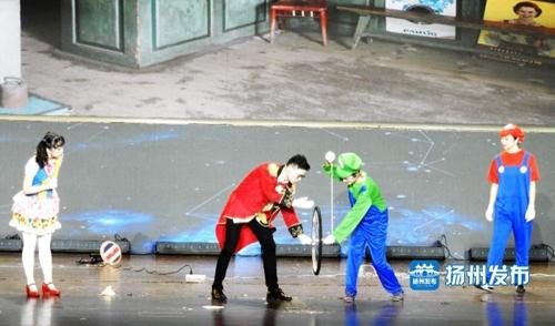 上海科技馆科普表演团队助力全国科普微视频大赛颁奖典礼