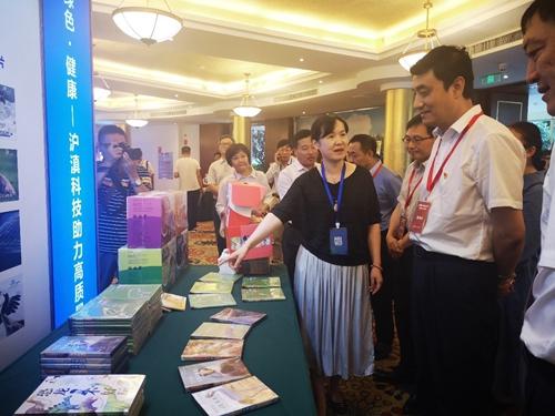 科普援滇共创发展——2019年上海科技馆沪滇科技对接交流活动