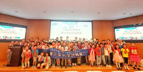 """2019上海自然博物馆""""青少年科学诠释者""""成功开展首次活动"""
