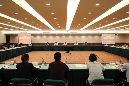 上海科技馆召开2019年上半年总结暨下半年工作部署会