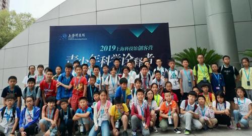 """2019年上海科技馆""""青少年科学诠释者""""活动拉开序幕"""