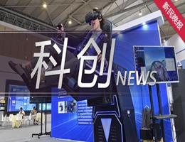 《流星之吻》亮相全球博物馆行业顶级盛会 上海科技馆赢得纪录片和科技主题唯一金奖