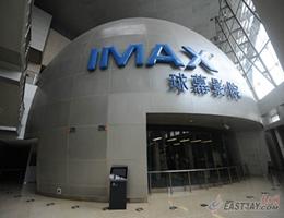 """新一旅游打卡地诞生!上海科技馆""""老古董""""IMAX胶片放映机每日服务观众2000多人次"""