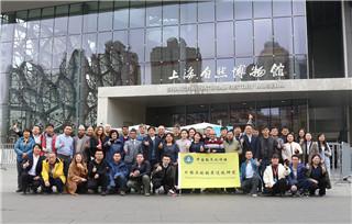 """""""丝路与鹤文化""""国际研讨会在上海自然博物馆圆满召开"""
