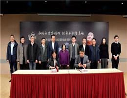 """第二部""""科技大师""""纪录电影开拍在即 叶叔华纪录电影签约仪式在沪举行"""