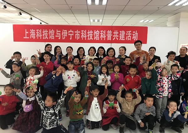 上海科技馆展示教育处获评上海市事业单位脱贫攻坚专项奖励记大功集体
