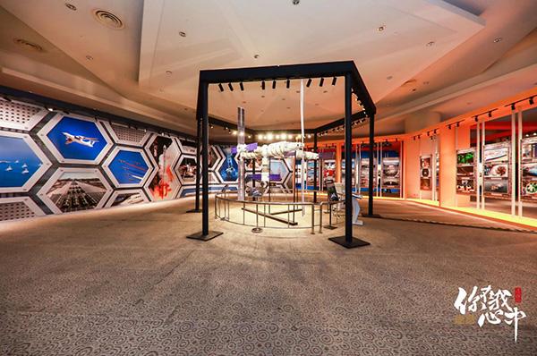 《我和我的祖国》主题展在上海科技馆开幕