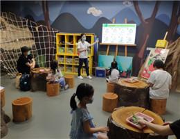 """上海自然博物馆推出""""野孩子""""参观路线"""