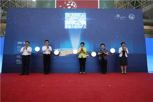 博物馆之夜  致敬生命守护人——上海科技馆、上海自然博物馆举办医务工作者专场活动