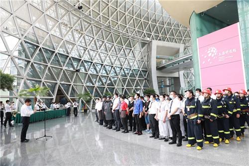 上海科技馆举行反恐消防应急演练