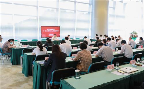 上海科技馆召开干部会,传达学习十一届市委九次全会精神