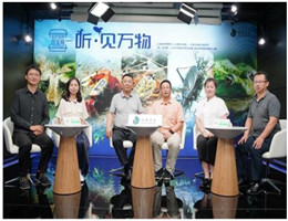 """上海自然博物馆""""2020我的自然百宝箱""""活动线上启动 助力城市野生动物科研"""