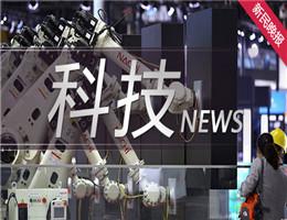 """2020上海科普大讲坛""""未来科学 """"暑期科学营上午"""