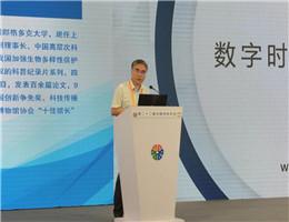 王小明:用中国文化讲述科普故事