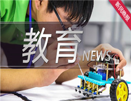 上海科技馆打造世界级科学文化地标 做中国最好的场馆科学教育