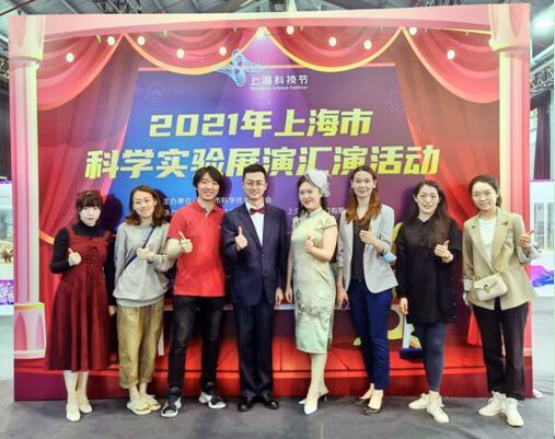 科技馆展教中心荣获上海市实验展演汇演一等奖