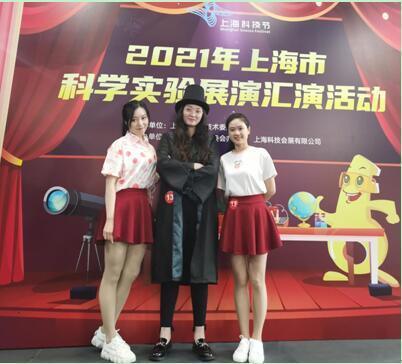 """上海自然博物馆""""蝴蝶的光影魔术""""荣获上海市科学实验展演汇演一等奖"""