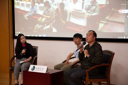 国际生物多样性日,绿螺讲堂开讲并与西藏联动开展线上云科普