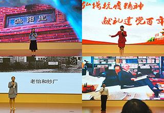馆团委荣获市科技青年说演讲比赛多项奖项