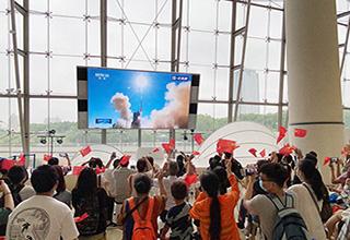 科技馆展教中心策划实施神舟十二号发射直播观看活动