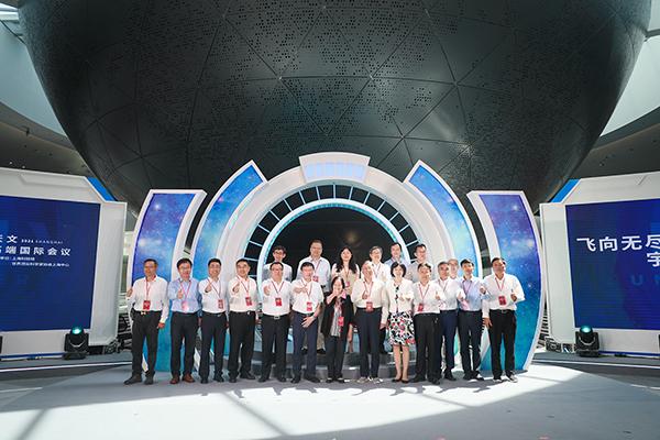 """国内外顶级天文科学家云集上海天文馆 """"飞向无尽的宇宙""""天文高端国际会议成功举办"""