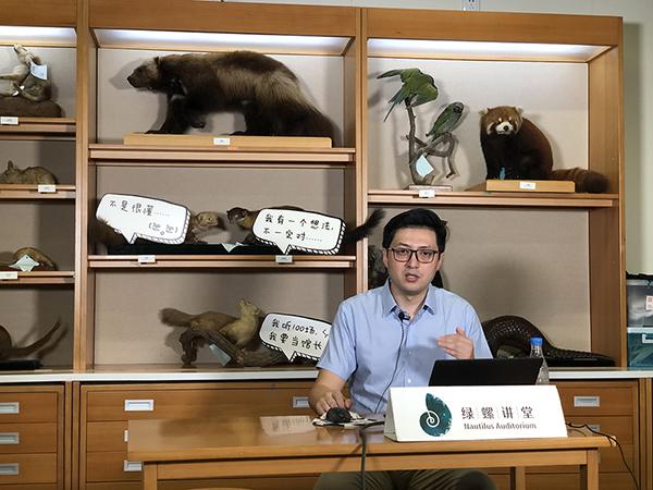 上海的城市里也有森林吗?第184期绿螺讲堂为您揭秘